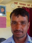 Amar nath, 37  , Mandi
