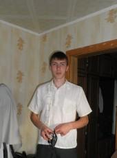 Denis, 31, Russia, Sergiyev Posad