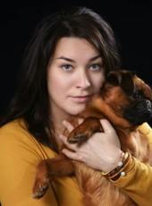 Жанна, 33, Россия, Нижний Новгород