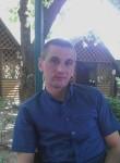 Сергей, 33  , Khmelnitskiy