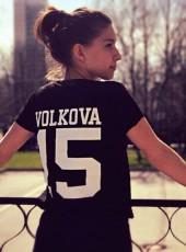 Alena, 23, Russia, Moscow