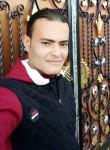 عمر, 29  , Az Zarqa