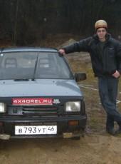 Anton, 32, Russia, Kursk
