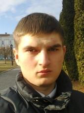 Sergіy, 26, Ukraine, Lokhvytsya
