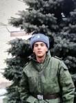 Максим, 26  , Mikhaylov