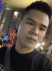 ShuenYuan, 24, Malaysia, Kuching