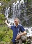 Aleksey, 39, Chernihiv