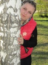 оля, 31, Ukraine, Mariupol