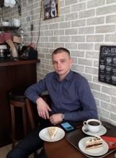 Denis, 29, Russia, Lensk