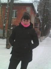 екатерина  хор, 31, Россия, Нижний Новгород