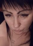 Оксана, 45 лет, Брянск