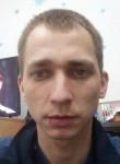 Eduard, 26, Ryazanskaya