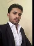 عصام بن رشيد, 28  , Salalah