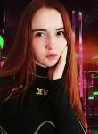 Anna, 20, Yuzhno-Sakhalinsk