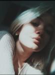 Лена, 19 лет, Миколаїв (Львів)
