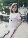Анжелика, 24 года, Мелітополь