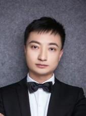 佛具, 28, China, Jinan