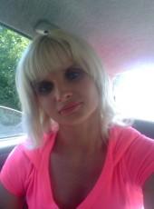 Alina, 30, Ukraine, Kamenskoe
