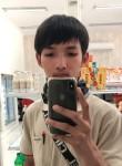 คุโรบุตะ, 24, Saraburi