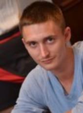 Aleksandr, 27, Ukraine, Dniprodzerzhinsk