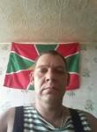 denis, 39, Ivanovo