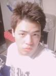 仁, 18  , Kumamoto