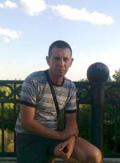 Denis, 38, Ukraine, Kryvyi Rih