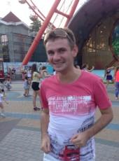 Evgeniy, 32, Ukraine, Dnipr