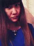 Alla, 23 года, Бийск