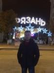 Egor, 23, Ryazan