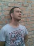 виктор, 33 года, Моздок
