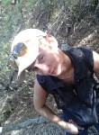 Знакомства Севастополь: Николай, 26