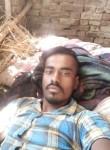 Ranjan Kumar, 18  , Siwan