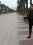 Aziz, 22  , Tortosa