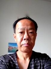 荒井孝一, 52, Japan, Tendo