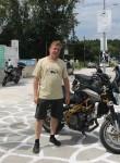 Nikolay, 46, Korolev
