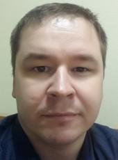 Nikolaj, 35, Ukraine, Mospyne