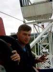 Николай, 25 лет, Сурское