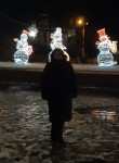 Natalya Ya, 39, Cheboksary