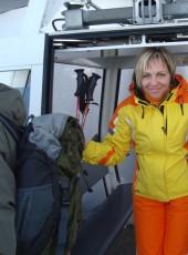 Elena, 49, Russia, Tver