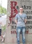Pavel Kulpin, 29  , Murom