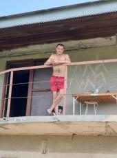 Vitaliy, 34, Ukraine, Kryvyi Rih