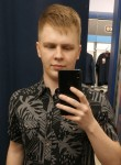 Denis, 24, Melnikovo