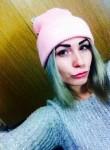 Svetlana green, 19, Cherkasy