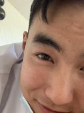 Amir , 24, Russia, Yakutsk