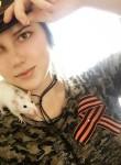 Liza, 18  , Starominskaya