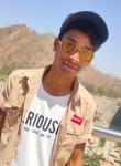 samir, 18, New Delhi