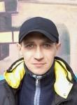 Андрей, 35  , Kiev