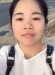 emma, 29, Puyang