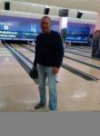 Юрий, 50 лет, Томск